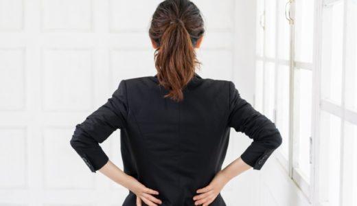 【超簡単ストレッチ】美容部員の立ち仕事で疲れた腰まわりをリセット!