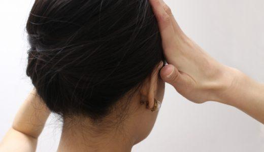 美容部員の就活の髪型