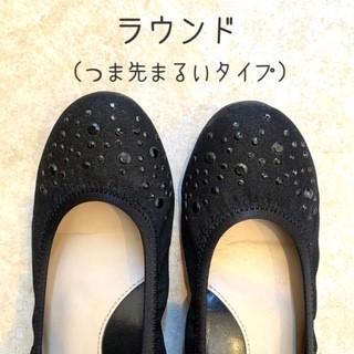 ラウンドトゥの靴
