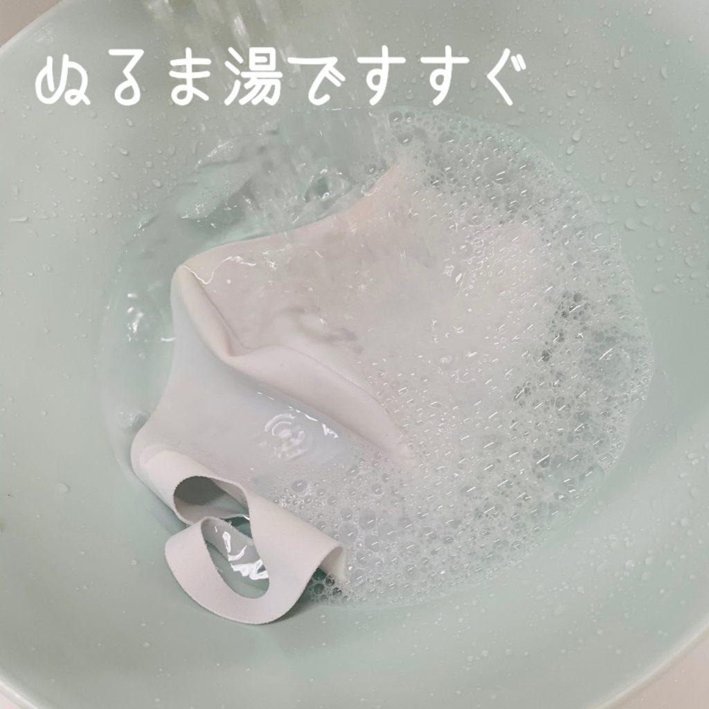 マスクをぬるま湯ですすぐ