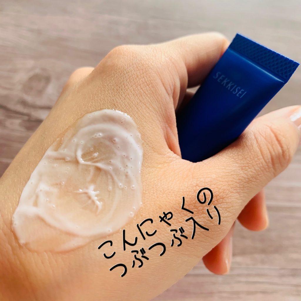雪肌精クリアウェルネスクレンジングのミルクタイプを手に伸ばす