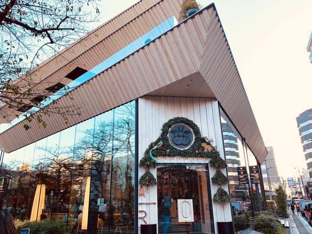 スターバックスリザーブロースタリー東京の正面入り口