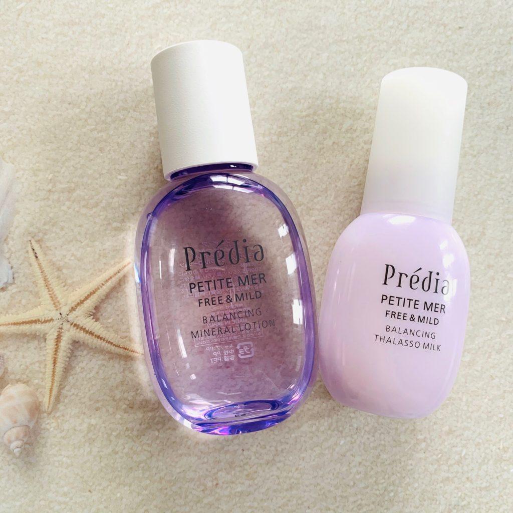 プレディアのプティメールの化粧水と乳液