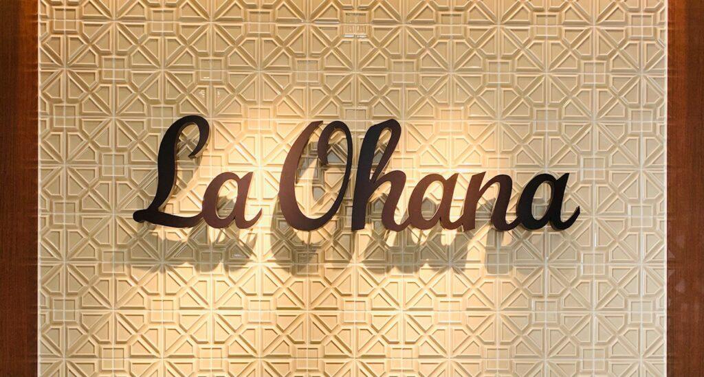 ラ・オハナのロゴ