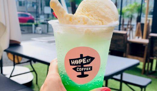 【口コミ】町田の「HOPE STREET COFFEE」のオープンテラスでハワイアンタイム!