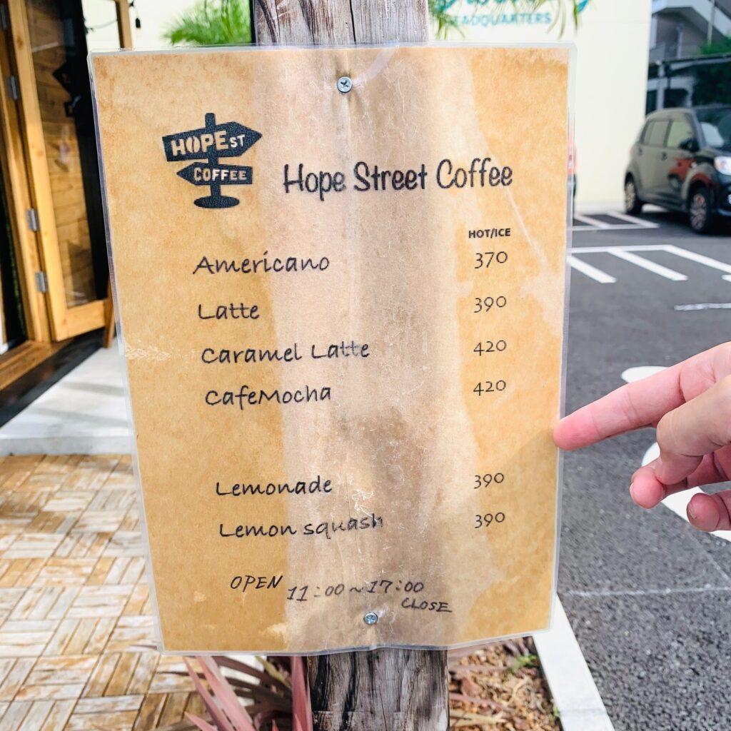 HOPE STREET COFFEEのドリンクメニュー