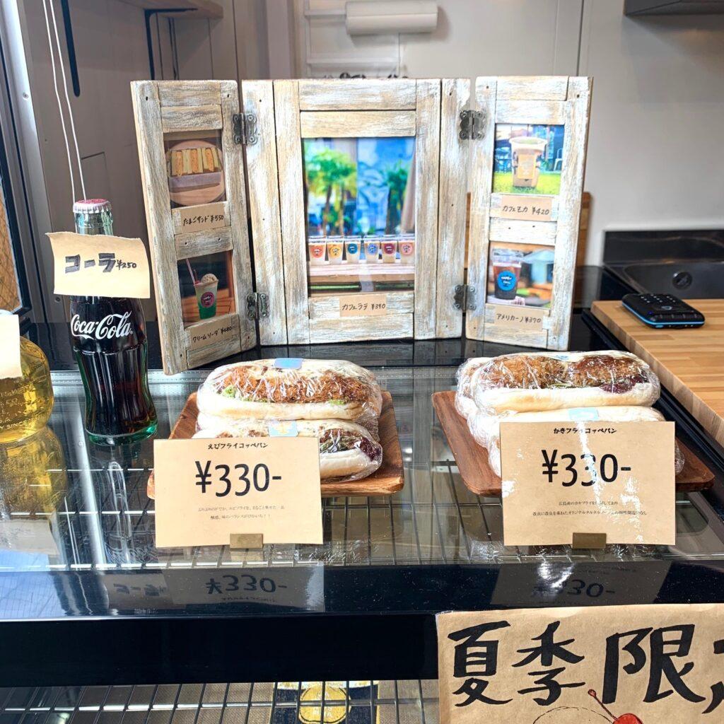 HOPE STREET COFFEEの軽食