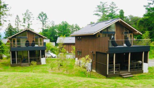 【体験レポ】PICA Fujiyamaのスタンダードコテージに宿泊!部屋やウッドデッキをご紹介。