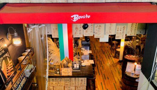 【口コミ】町田のイタリアン「BONITO(ボニート)」のランチはコスパ最強!?