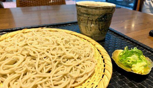 【口コミ】成瀬のオシャレ隠れ家「玄蕎麦もち月」でランチしてみた!